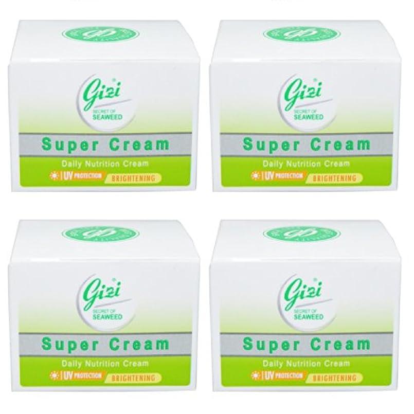 全部真鍮畝間GIZI Super Cream(ギジ スーパークリーム)フェイスクリーム9g 4個セット[並行輸入品][海外直送品]