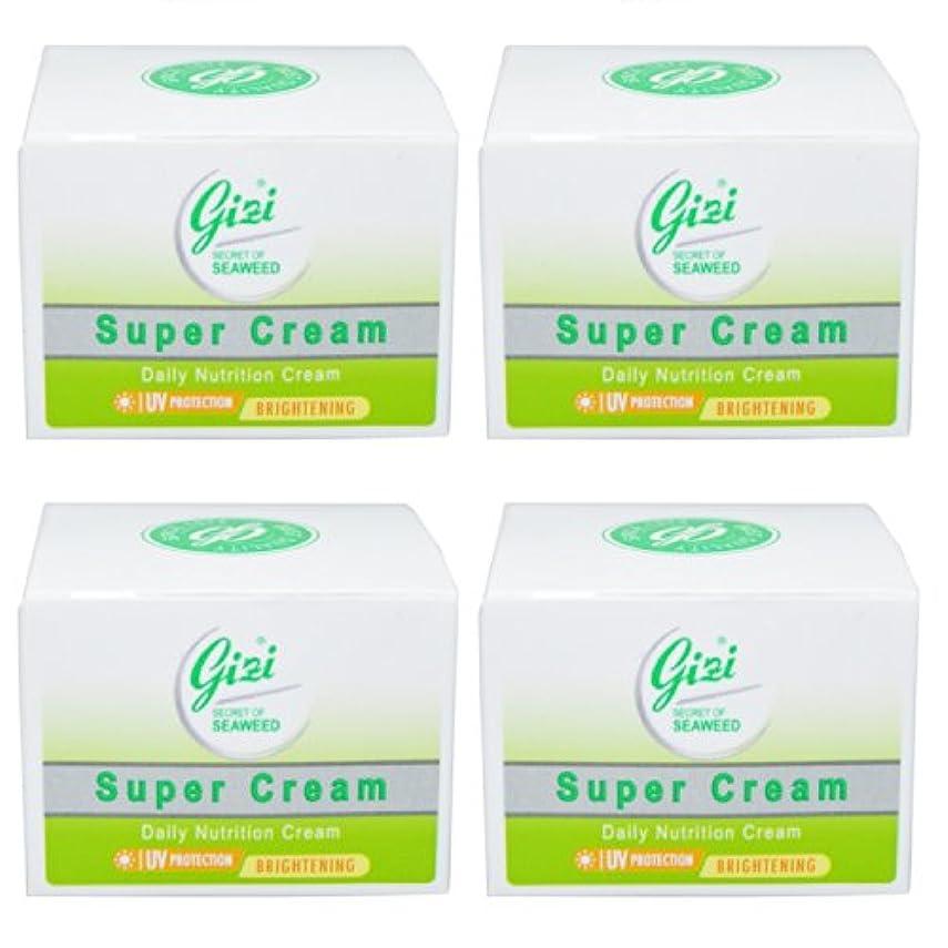 プレビュー革命的農夫GIZI Super Cream(ギジ スーパークリーム)フェイスクリーム9g 4個セット[並行輸入品][海外直送品]