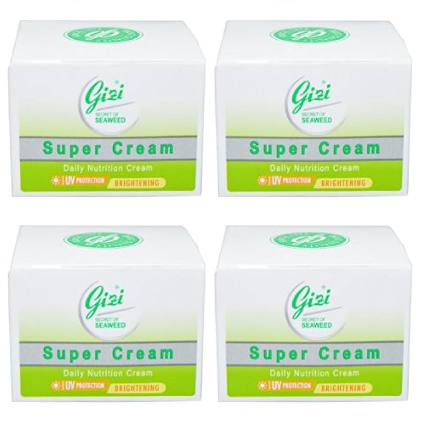 つなぐフォロー入射GIZI Super Cream(ギジ スーパークリーム)フェイスクリーム9g 4個セット[並行輸入品][海外直送品]