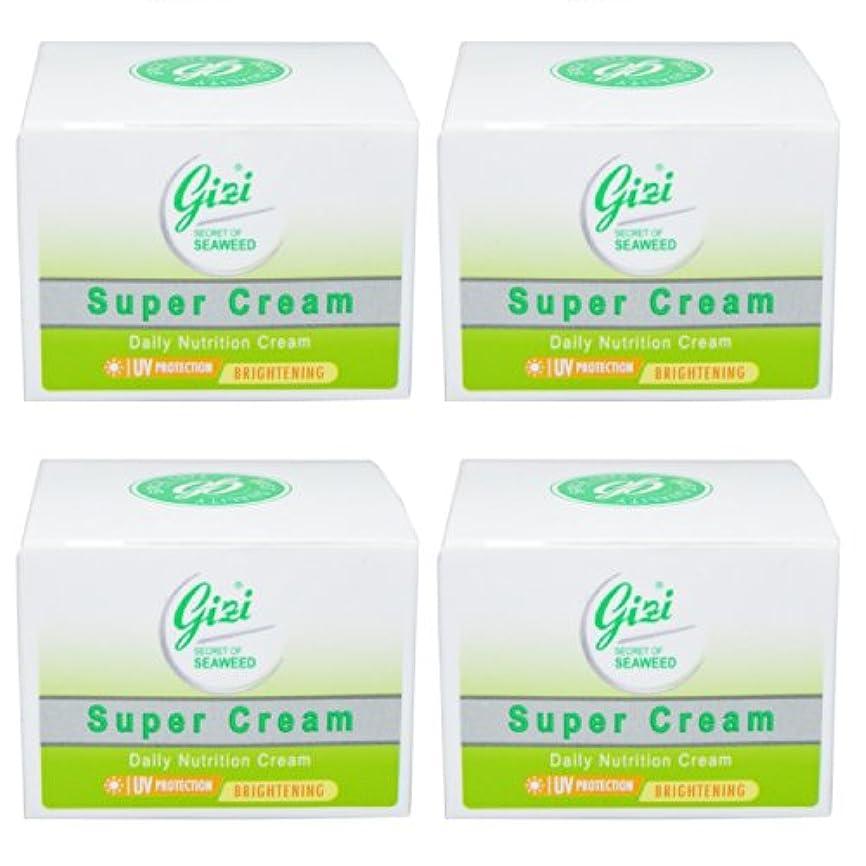 ファン病気ペチコートGIZI Super Cream(ギジ スーパークリーム)フェイスクリーム9g 4個セット[並行輸入品][海外直送品]