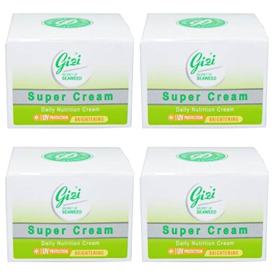不健全論争の的ライラックGIZI Super Cream(ギジ スーパークリーム)フェイスクリーム9g 4個セット[並行輸入品][海外直送品]