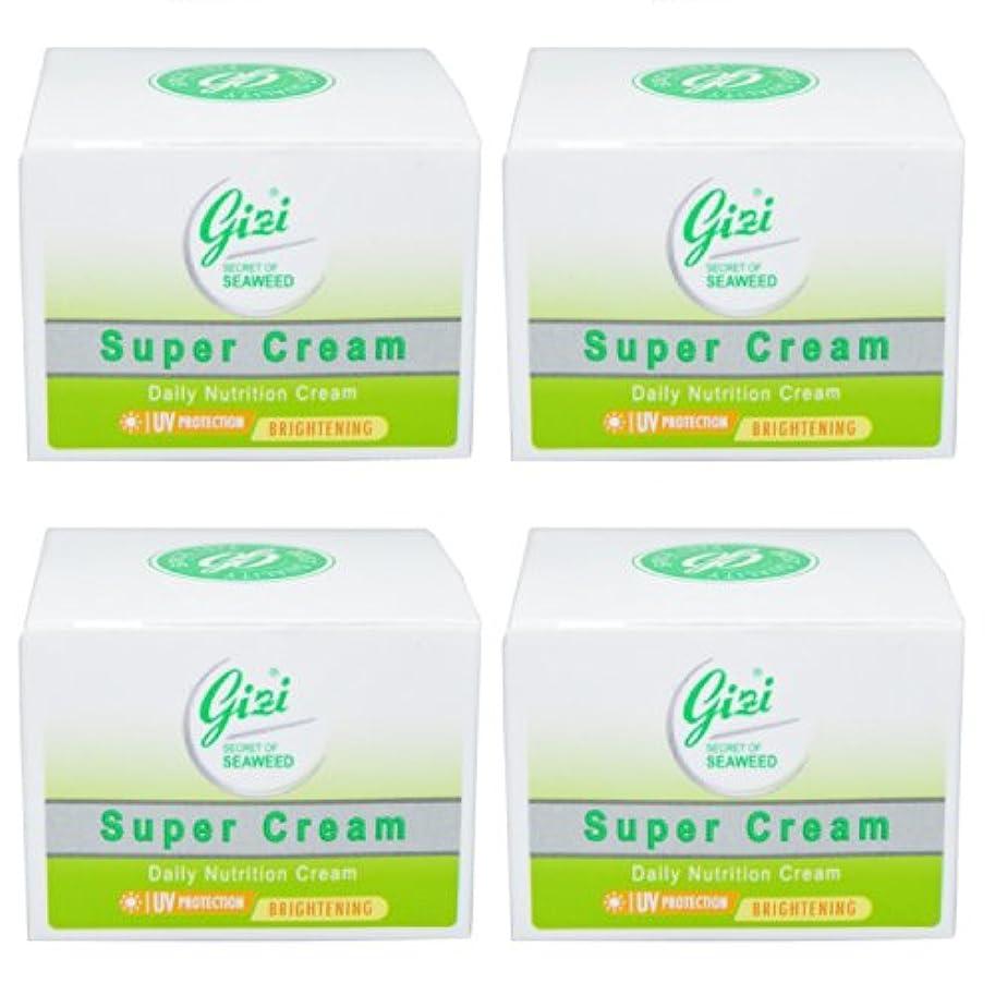 隔離する散歩に行く主張GIZI Super Cream(ギジ スーパークリーム)フェイスクリーム9g 4個セット[並行輸入品][海外直送品]