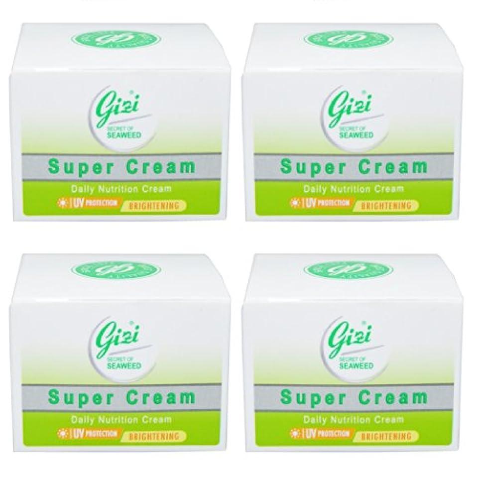 虚弱細分化する趣味GIZI Super Cream(ギジ スーパークリーム)フェイスクリーム9g 4個セット[並行輸入品][海外直送品]