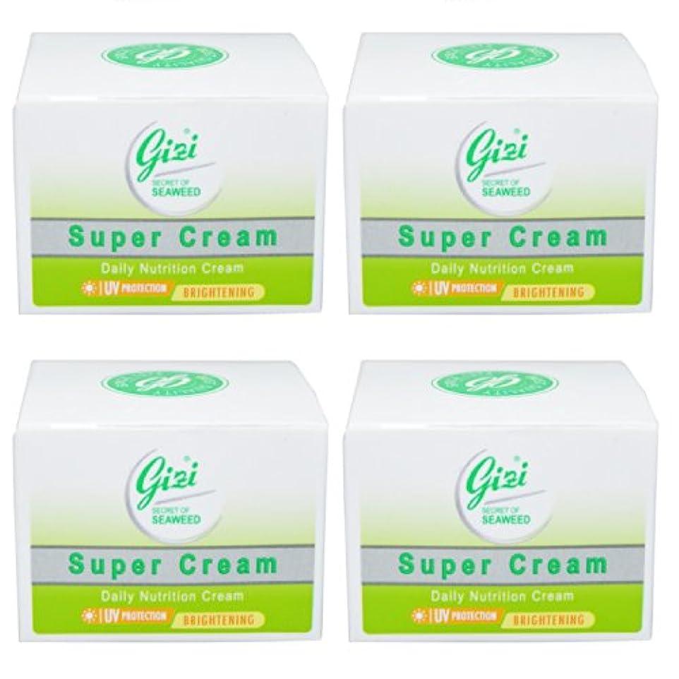 入り口不屈ハードGIZI Super Cream(ギジ スーパークリーム)フェイスクリーム9g 4個セット[並行輸入品][海外直送品]