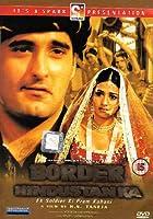 Border Hindustan Ka [DVD] [Import]