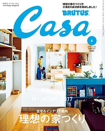 Casa BRUTUS(カ-サブル-タス) 2017年 2月号 [理想の家づくり]の詳細を見る
