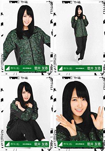 欅坂46 ジャージ衣装 ランダム生写真 4種コンプ 菅井友香