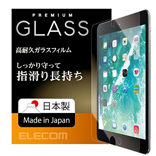 エレコム iPad フィルム 新型 iPad 9.7 2018/2017/iPad Pro 9.7/Air2/Air 高耐久強化ガラス 硬度9H 厚さ0.33mm TB-A179FLGG03
