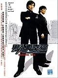 男人真幸福 簡単情歌II(KARAOKE VCD) (台湾盤) 画像