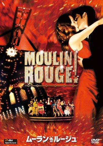 ムーラン・ルージュのイメージ画像