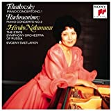 チャイコフスキー:ピアノ協奏曲第1番&ラフマニノフ:ピアノ協奏曲第2番(期間生産限定盤)(音楽/CD)
