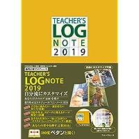 TEACHER'S LOG NOTE 2019 (ティーチャーズ ログ・ノート)