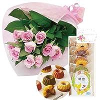 花とスイーツ ギフトセット エレガント ピンク バラ 花束 と 名入れ フルーツ・クグロフA 写真入り・名入れメッセージカード