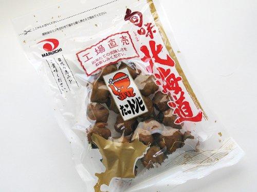 たこトンビ200g タコ燻製品 蛸の口の珍味 蛸とんびは通好みのチンミ(タコ...