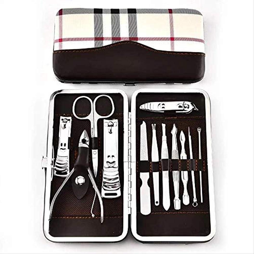 石炭電気陽性シールド爪切りセット16ピースペディキュアナイフ美容プライヤー爪ツール 7119チェック柄
