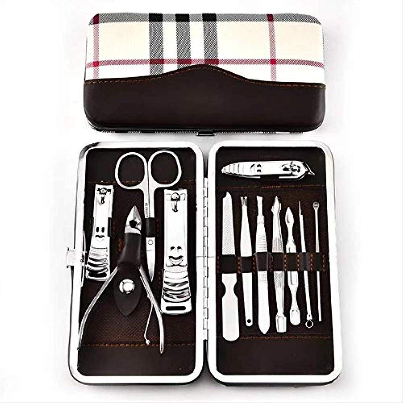 絶え間ないどこにでも一緒に爪切りセット16ピースペディキュアナイフ美容プライヤー爪ツール 7119チェック柄