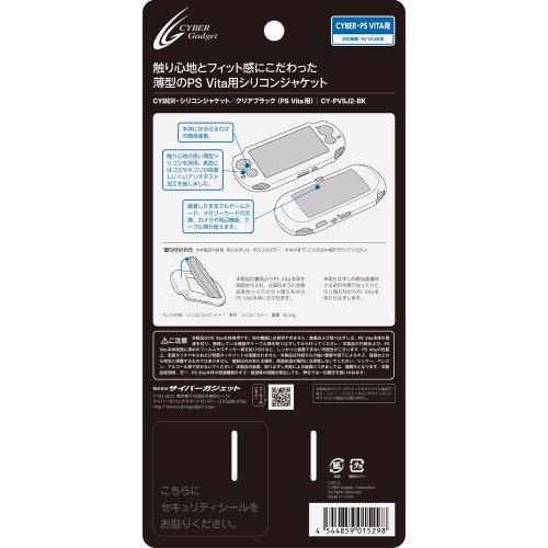 CYBER ・ シリコンジャケット ( PS Vita 用 ) クリアブラック