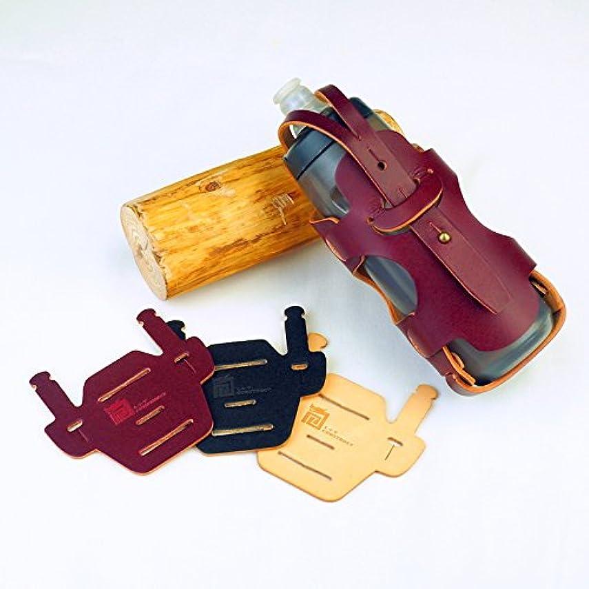 どこにも狂った醜いBottle Cage for Brompton - グラマーな連続したボトルホルダー&椅子マウントパッド束-手作りWINE RED色かごおよび美しいペンキを塗っていないRAW色パッドを持つイタリア本物の革のため手製である