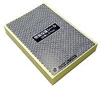 個人情報保護シール 92×140 簡易タイプ(1500枚入)