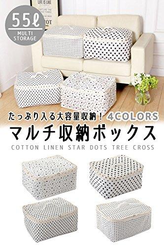 BEATON JAPAN 衣装ケース 衣類収納袋 ストレージボックス 衣替えに 寝具収納 布製 折りたたみ (ツリー柄)