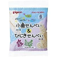 ピジョン 元気アップカルシウム 小魚せんべい&ひじきせんべい 2枚×8袋
