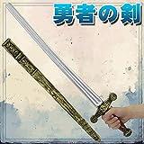 Uniton 勇者の剣