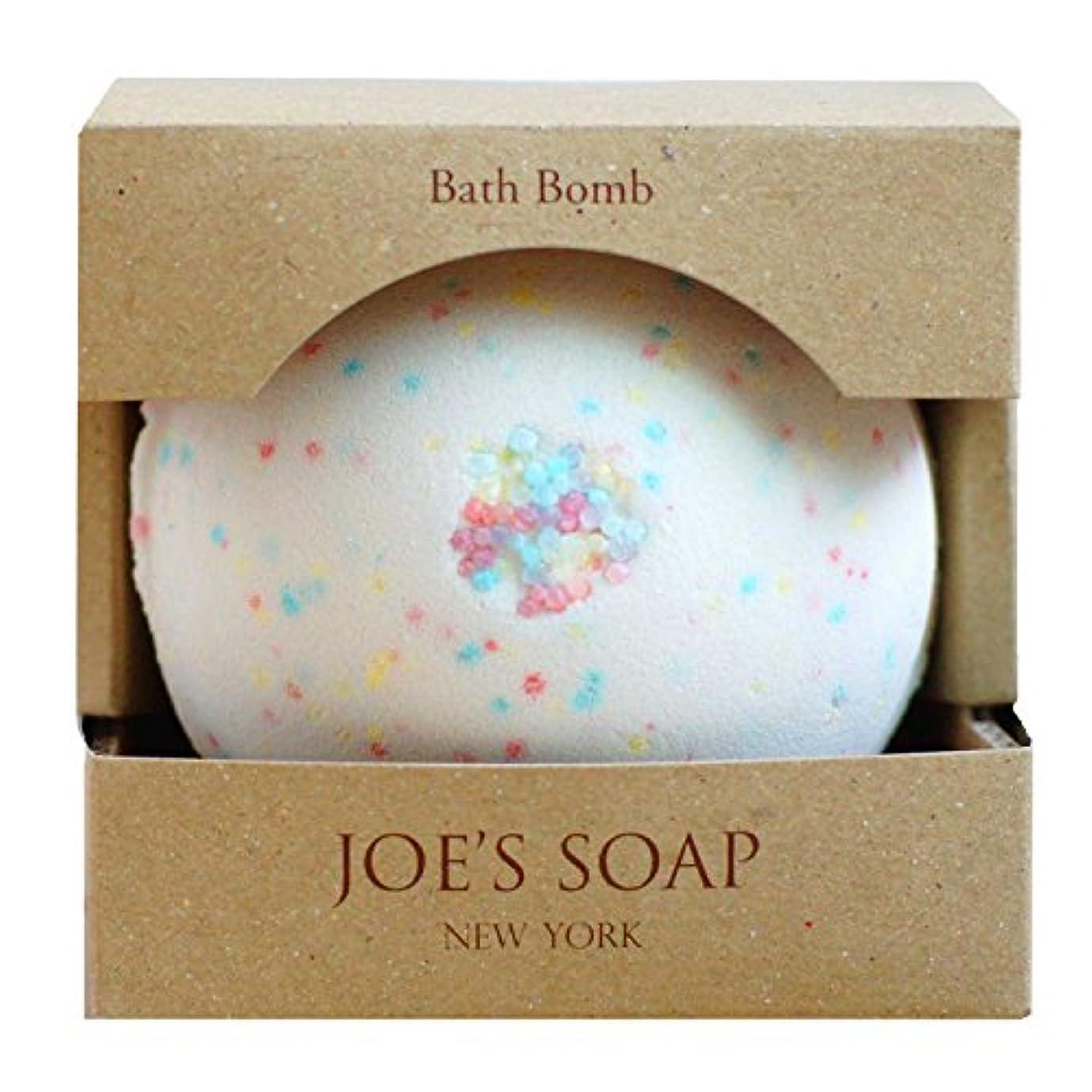 事務所ブルジョン側面JOE'S SOAP (ジョーズソープ) バスボム(BEAUTY) バスボール 入浴剤 保湿 ボディケア スキンケア オリーブオイル はちみつ フト プレゼント