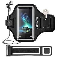 Galaxy Note9/8ランニングアームバンド JEMACHE 防汗 軽量 小物収納 スポーツ スマホアームバンド for Samsung Galaxy Note 9/8 (黒)