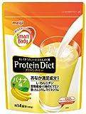 meiji Smart Body Protein Diet スマートボディ プロテインダイエット バナナ 350gの画像