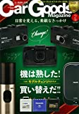 Go to amazon.co.jp ( online shop : Japan )