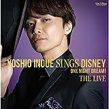 Yoshio Inoue sings Disney ~One...