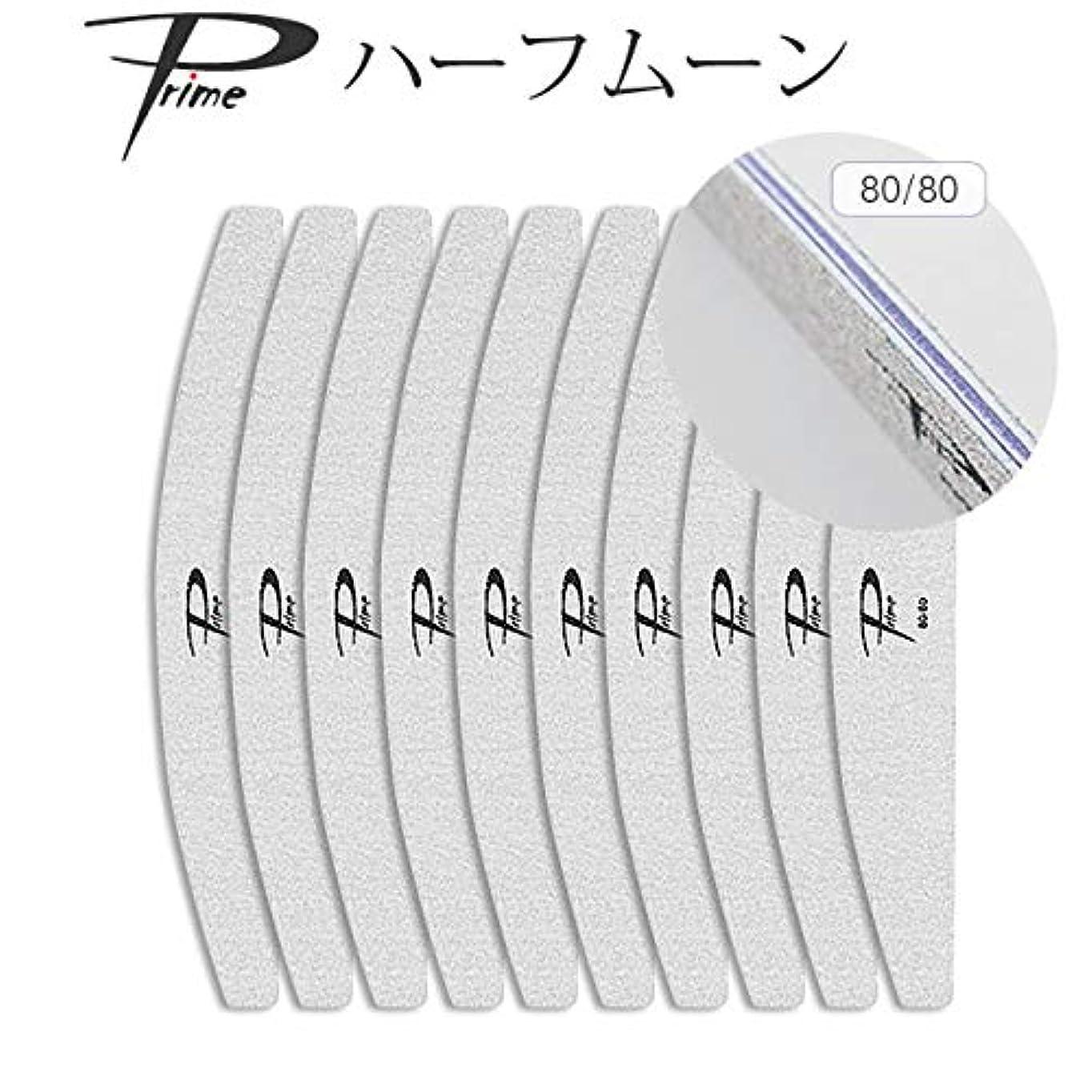 プール自殺歌手10本セット ハーフムーンファイル 80/80
