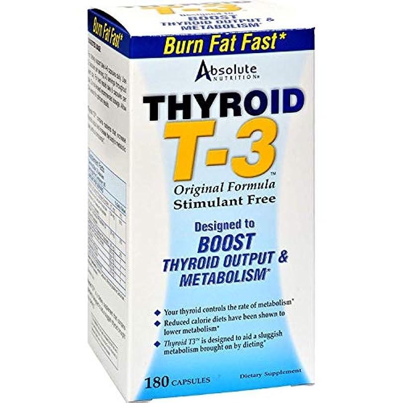四回病んでいるコンピューターThyrox T-3 180 caps