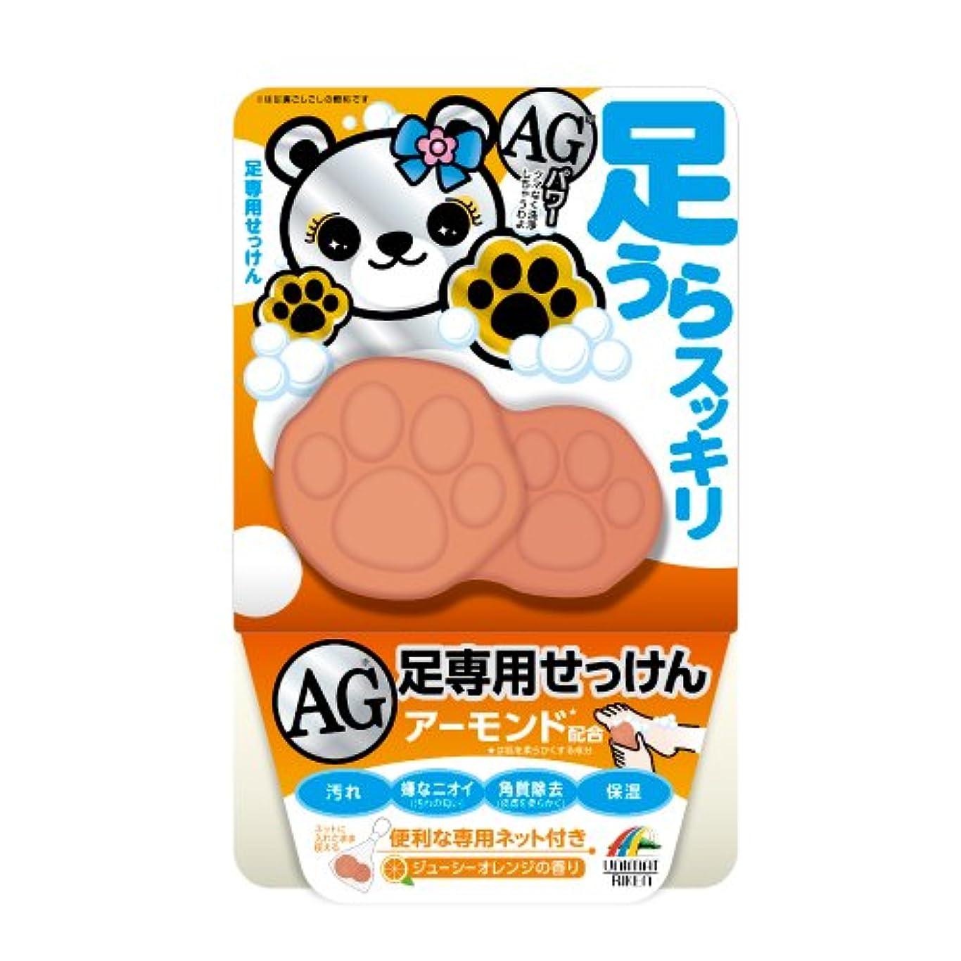 ために分析レキシコンユニマットリケン 足裏スッキリAG石鹸(アーモンド配合)70g