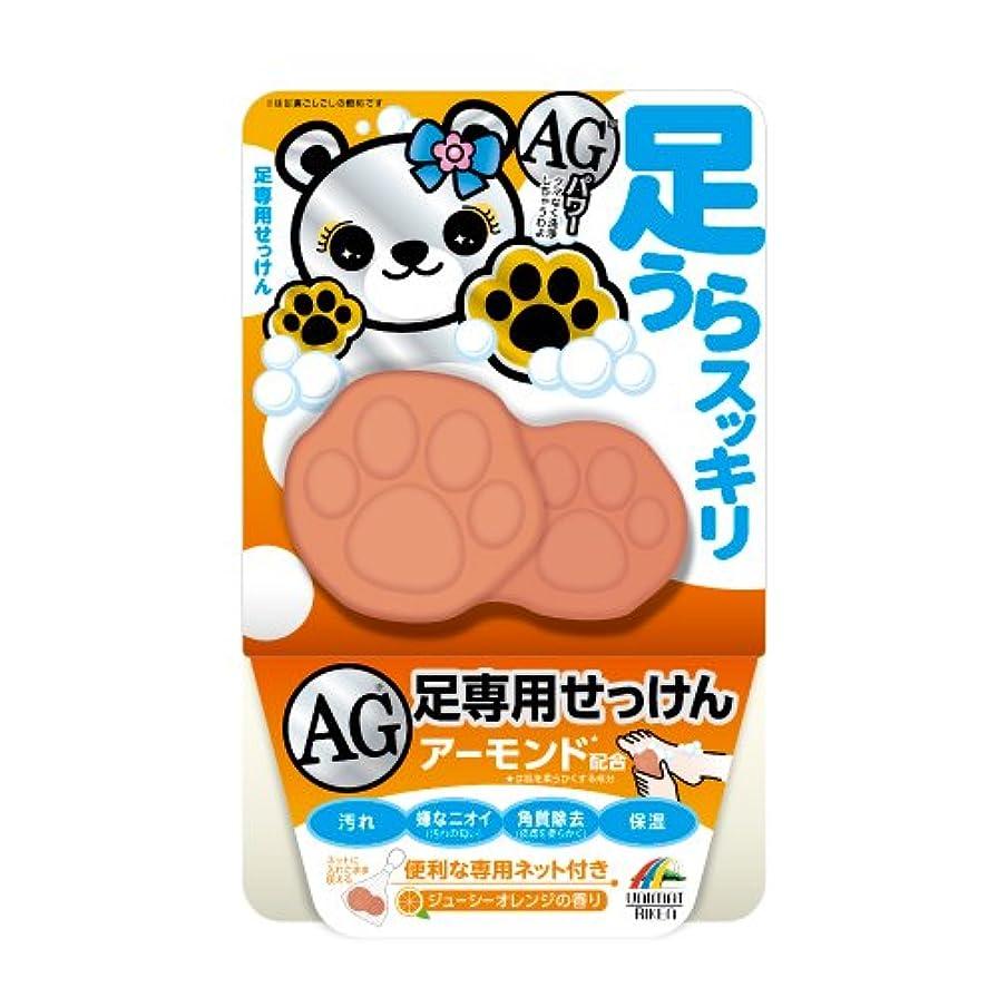 激しい適切にペパーミントユニマットリケン 足裏スッキリAG石鹸(アーモンド配合)70g