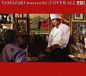 COVER ALL-YO!
