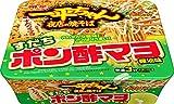 一平ちゃん夜店の焼そば すだちポン酢マヨ醤油味 127g ×12食