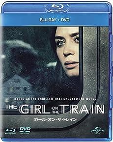 ガール・オン・ザ・トレイン ブルーレイ+DVDセット [Blu-ray]