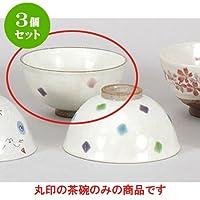 3個セット 夫婦茶碗 夢彩茶碗 小 [11.5 x 6cm] 土物 【料亭 旅館 和食器 飲食店 業務用 器 食器】
