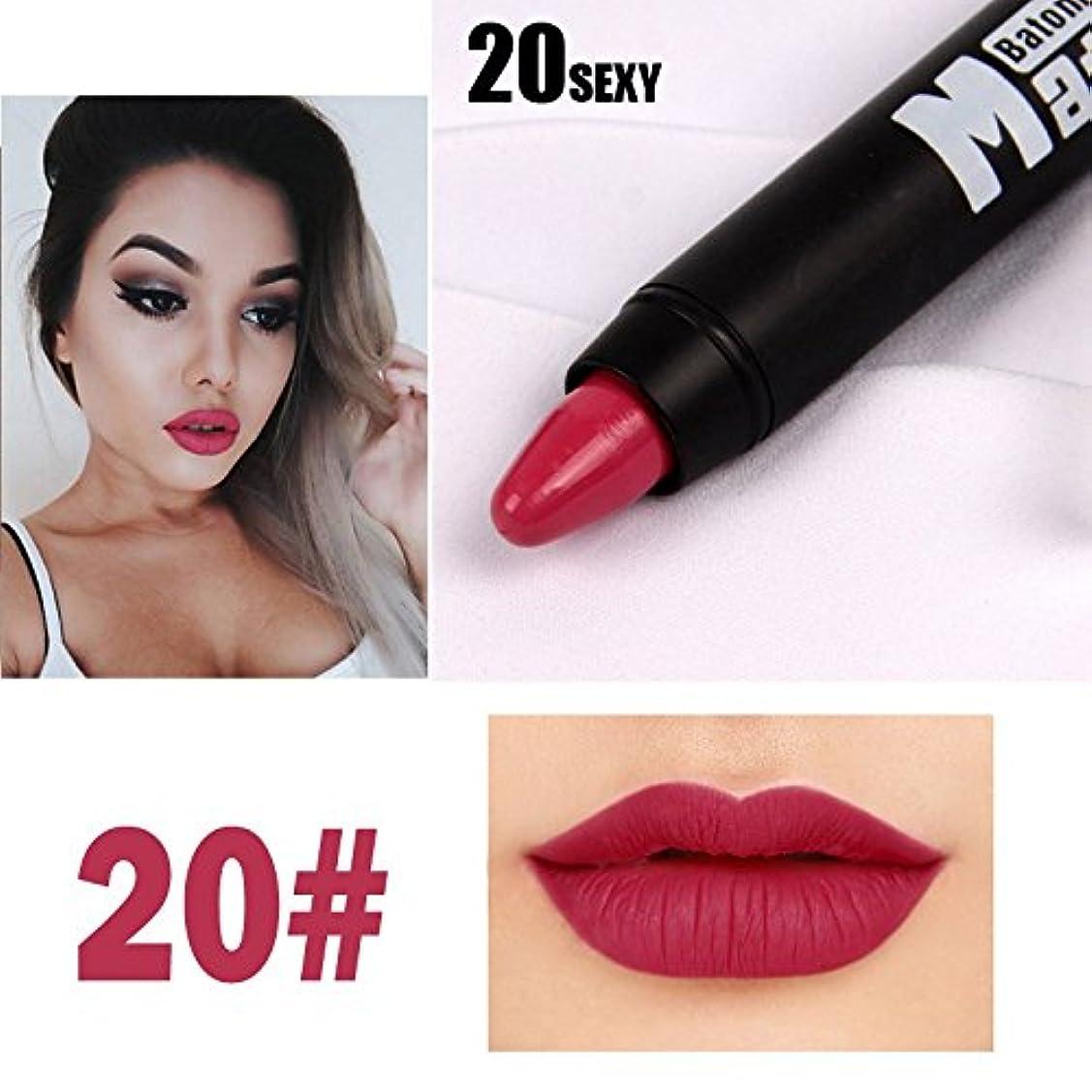 かろうじてストロー収束するMISS ROSE Professional Women Waterproof Lipstick Lips Cream Beauty Lote Batom Matte Lipstick Nude Pencils Makeup