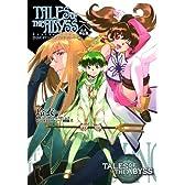 テイルズ オブ ジ アビス アナザーストーリー 公式外伝集 (電撃コミックス)