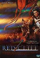 Red Cliff - La Battaglia Dei Tre Regni (CE) (3 Dvd) [Italian Edition]