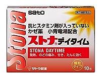 【指定第2類医薬品】ストナデイタイム 10包