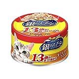 銀のスプーン缶 13歳以上用 まぐろ・かつおにささみ入り 70g×48個入 【ケース販売】