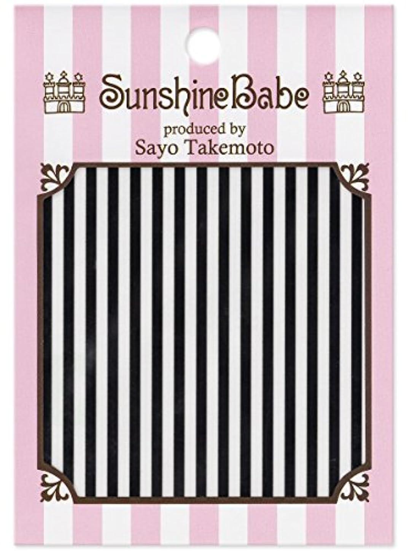 サンシャインベビー ジェルネイル 武本小夜のネイルシール Sayo Style ストライプ 2mm ブラック