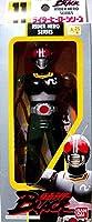 バンダイライダーヒーロー11仮面ライダーBLACK