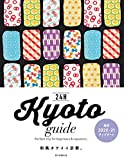Kyoto guide 24H (2020-2021)