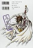 最遊記RELOAD (7) (ZERO-SUMコミックス) 画像
