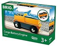 BRIO バッテリーパワーカーゴトレイン 33215