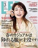 LEE (リー) 2020年3月号 [雑誌]